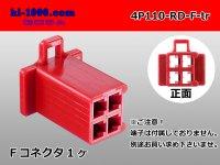 ●[sumitomo] 110 type 4 pole F connector[red] (no terminals) /4P110-RD-F-tr