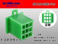 ●[sumitomo] 110 type 9 pole F connector[green] (no terminals) /9P110-GRE-F-tr