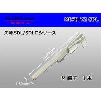 ● [yazaki] 060SDL_SDL-II Non waterproof male Terminal /M070-YZ-SDL