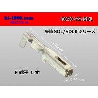● [yazaki] 060SDL_SDL-II Non waterproof female Terminal /M070-YZ-SDL