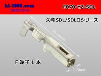 SDL connector ,SDL-II connector   Non waterproof F Terminal /F070-YZ-SDL