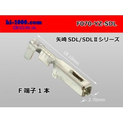 Photo1: ● [yazaki] 060SDL_SDL-II Non waterproof female Terminal /M070-YZ-SDL