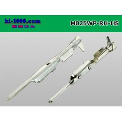 Photo2: [Yazaki] 025 Type  /waterproofing/ RHHS connector  M Terminal /M025WP-RH-HS-wr