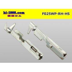 Photo2: [Yazaki] 025 Type  /waterproofing/ RHHS connector  F Terminal /F025WP-RH-HS-wr