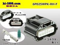 [Yazaki] 025 Type  /waterproofing/ RH6 pole F connector /6P025WPK-RH-F