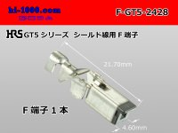 GT5 series   For shielded wire  Terminal F connector   Terminal /F-GT5-2428