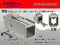 GT5 series   For single-core shielded cable F connector  housing   only   (No terminal) /GT5-1S-HU