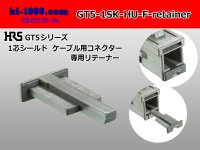 GT5 series   For single-core shielded cable F Retainer /GT5-1SK-HU-F-retainer