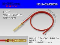 M110 [Yazaki]  Terminal CAVS0.5sq With electric wire - [color Red] /M110-CAVS05RD