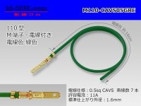 M110 [Yazaki]  Terminal CAVS0.5sq With electric wire - [color Green] /M110-CAVS05GRE