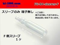 Round Bullet Terminal  terminal   female  Sleeve /FG-B4-sleeves-F