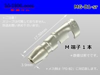 Round Bullet Terminal  male  terminal (  [HITACHI] )- male  No sleeve /MG-B1-sr