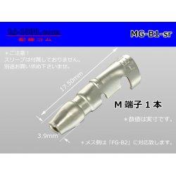 Photo1: Round Bullet Terminal  male  terminal (  [HITACHI] )- male  No sleeve /MG-B1-sr