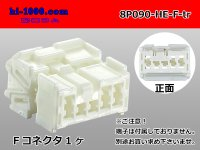 ●[sumitomo]090 type HE series 8 pole F connector (no terminals) /8P090-HE-F-tr