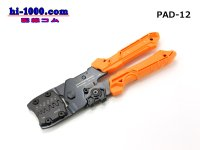 [ENGINEER]  Precision crimping pliers /PAD-12