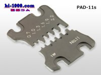 [ENGINEER]  Precision crimping pliers  Exchange Dice for PAD  0.7-2.2mm /PAD-11S