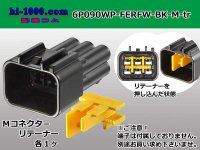 [Furukawa-Electric] 6 pole 090 Type RFW /waterproofing/  Male coupler only ( male  No terminal )/6P090WP-FERFW-BK-M-tr