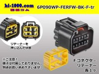[Furukawa-Electric] 6 pole 090 Type RFW /waterproofing/  Female coupler only ( female  No terminal )/6P090WP-FERFW-BK-F-tr