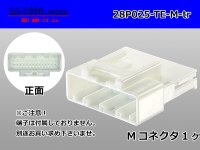 [ [Tyco-Electronics] -Electronics] 025 Type  series 28 pole  [color White] M Connector only /28P025-TE-M-tr