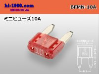 Blade Type  Mini fuse 10A [color Red] /BFMN-10A