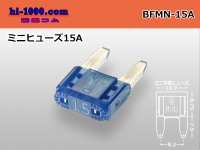 Blade Type  Mini fuse 15A [color Blue] /BFMN-15A