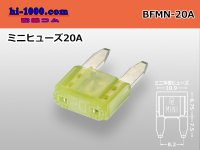 Blade Type  Mini fuse 20A [color Yellow] /BFMN-20A