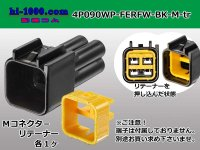 [Furukawa-Electric] 4 pole 090 Type RFW /waterproofing/  Male coupler only ( male  No terminal )/4P090WP-FERFW-BK-M-tr