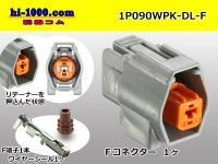 1P090 Type DL /waterproofing/  series F Connector kit /1P090WPK-DL-F