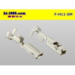 Photo2: [SWS] H11 connector   terminal ( With wire seal )/F-H11-SM