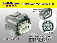 [Yazaki] 090 2  series 6 pole  /waterproofing/ F Connector only ( No terminal ) [color Gray] /6P090WP-YZ-3706-F-tr