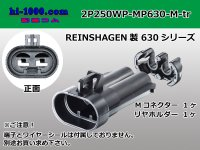 [REINSHAGEN]  MP630 series  2 poles  /waterproofing/ M Connector only /2P250WP-MP630-M-tr