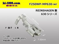 [REINSHAGEN]  MP630 series F terminal  Wire seal 無