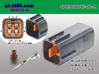 4P090 Type DL /waterproofing/  series  Male terminal side coupler M090WP-HX/DL/SL-MM/4P090WPK-DL-M