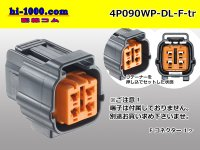 4P090 Type DL /waterproofing/  series  Female terminal side coupler   only   (No female terminal) /4P090WP-DL-F-tr