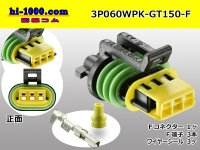 [Delphi]  GT150 series  3P  Female side  Connector kit /3P060WPK-GT150-F