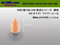 040 Type HX/HV /waterproofing/  series  Wire seal SS- [color Orange] -WS7165-1075-HX-HV-OR