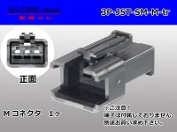 [J.S.T.MFG] 3 pole SM series M connector ( male ) No terminal /3P- [J.S.T.MFG] -SM-M-tr