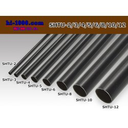 Photo2: Heat shrinkable black tube ( diameter 2mm length 1m)/SHTU-2