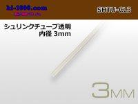 Shrink tube transparent ( diameter 3mm length 1m)/SHTU-CL3