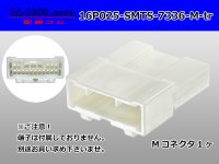 16P(025 Type )-SMTS Male terminal side 5+11 Array  Coupler   only  /16P025-SMTS-7336-M-tr