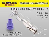 ■[sumitomo]040 Type HX /waterproof/ 0305 F terminal ( With M size WS)/ F040WP-HX-HV0305-M