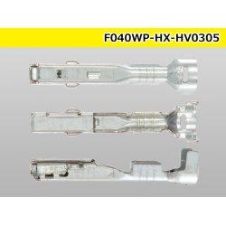 Photo3: ■[sumitomo]040 Type HX /waterproof/ 0305 F terminal ( With M size WS)/ F040WP-HX-HV0305-M