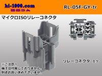 ●[sumitomo] MicroISO relay connector (no terminal)/RL-05F-GY-tr