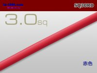 ●3.0sq cable (1m) [color Red] /SQ30RD