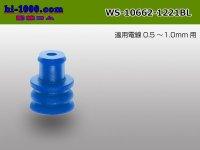 [BOSCH] 110 type blue wire seal /WS-10662-1221BL