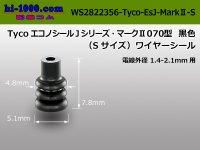 [TE] 070 model waterproofing Econoseal  J mark II wire seal (small size) [black] /WS2822356-Tyco-EsJ-MarkII-S