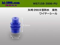 [Yazaki] 090II waterproofing wire seal [dark blue] /WS7158-3006-PU