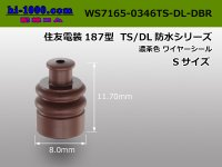 [Sumitomo] 187 type TS, DL wire seal (small size) [umber] /WS7165-0346TS-DL-DBR