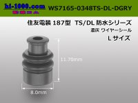 [Sumitomo] 187 type TS, DL wire seal (large size) [strong gray] /WS7165-0348TS-DL-DGRY
