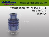 [Sumitomo] 187 type TS, DL wire seal (LL size) [dark blue] /WS7165-0356TS-DL-NV